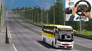 VRL Volvo Bus Emergency Break Test at 255 kmph | Live video | Euro truck simulator 2 with B9R busmod