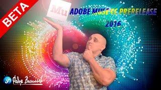 адаптивный дизайн в Adobe Muse  Responsive Adobe Muse 2016