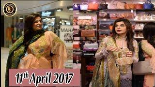 Good Morning Pakistan - 11th April 2017 - Top Pakistani show