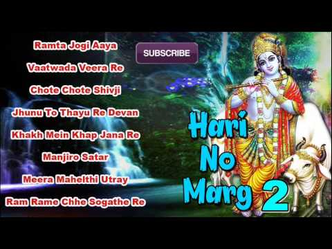 Hari No Marg 2 | Hari Bharwad Bhajans | Gujarati Audio Jukebox | Gujarati Songs 2014