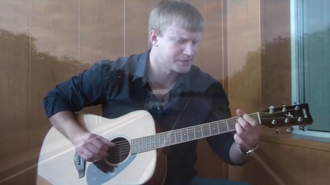 Водителям! Сергей Тимошенко.Песни о дальнобое под гитару Выпуск 4.