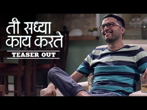 Ti Saddhya Kay Karte | Teaser Out |...