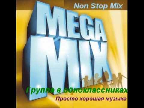 Скачать песню ДИСКОТЕКА 80-90Х (РУССКИЕ) - Остановись