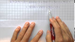 Matematik 5 - Multiplikation med en flersiffrig faktor