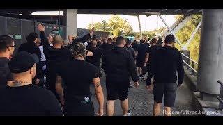 Bulgarians away in Amsterdam 02.09 & 03.09.2017