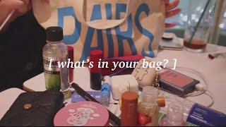 현실적인 왓츠인유어백 what's in your bag…