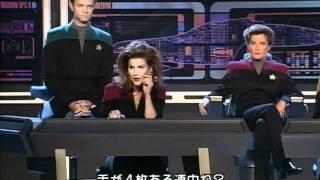 Star Trek - Voyager Audition