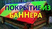 Экотакси в Гродно: как заработать на старой бытовой технике? - YouTube