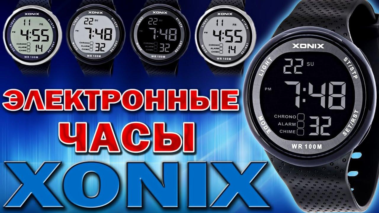 Часы Xonix GLT-A02 (GJT-A02) Self-Calibrating. Водонепроницаемые .
