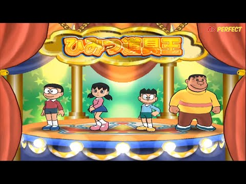 ドラえもん Wii-Doraemon Game | A3 Perfect#142
