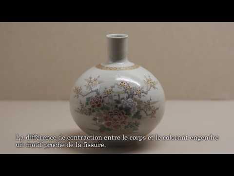 La porcelaine de Satsuma / Beauty of Life, Kagoshima