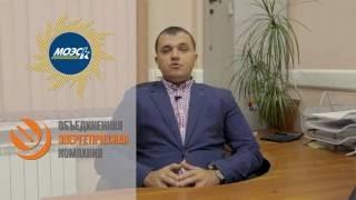Смотреть видео акт о технологическом присоединении к электрическим сетям