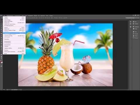 3. Photoshop. Сохранение изображения, основные форматы.