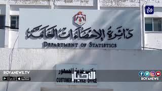 %18.5 معدل البطالة في المملكة خلال الربع الرابع من العام 2017 - (28-2-2018)
