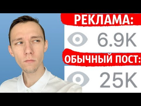 ЛАЙФХАК ПРИ ПОКУПКЕ РЕКЛАМЫ ВКОНТАКТЕ
