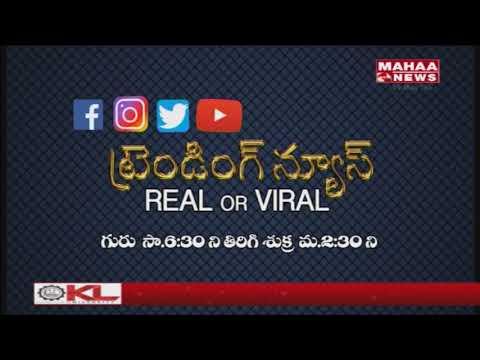 Special Focus On Karnataka Pre Poll Survey 2018 | Mahaa News