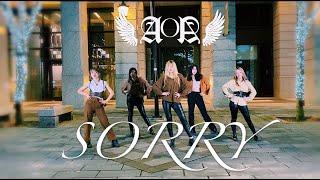 [KPOP IN PUBLIC] AOA (에이오에이) - Sorry(Queendom 퀸덤) Dance Cove…