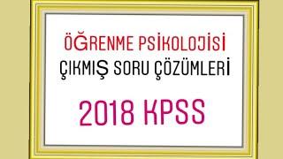 Salih YILDIRIM - ÖĞRENME PSİKOLOJİSİ 2018 KPSS SORU ÇÖZÜ