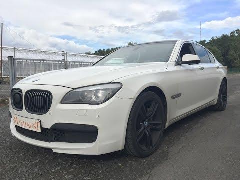 BMW 7er F01 Diesel AND Maxhaust Active Sound
