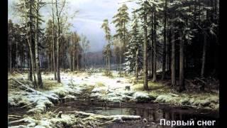 видео Картина Шишкина Зима. 1890 г