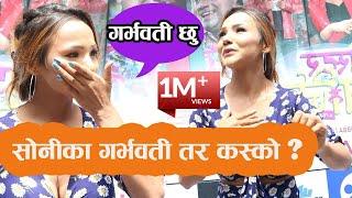 गर्भवती भए पछि रुदै फोन गरिन Sonika ले बाबालाई || Sonika Rokaya || Mr. Virgin ||