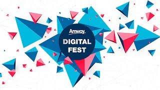 Не пропусти Digital Fest!