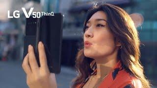 LG V50 ThinQ – 5G를 만나다 편 광고