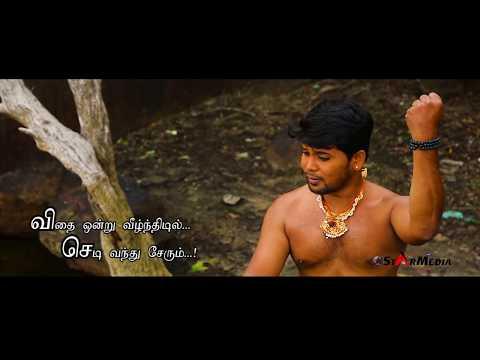 Jenmam Nirainthathu (ஜென்மம் நிறைந்தது) with lyrics in Tamil.mp4