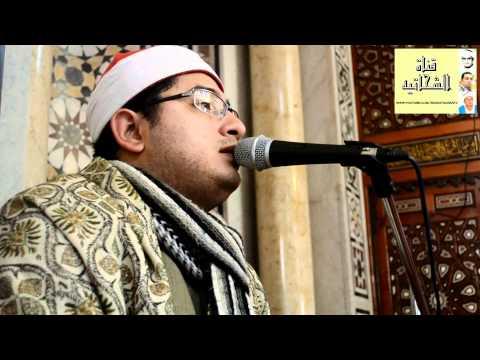 Worlds Best Quran Reciter / Sheikh Qari Mahmood Shahat / Cairo / ...