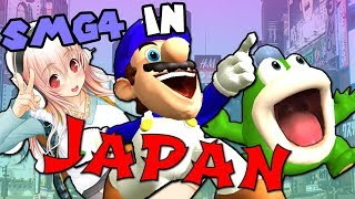 Glitchy Vlogs: SMG4 Goes To Japan