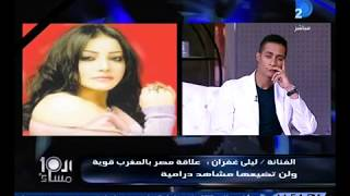 ليلي غفران تواجه محمد رمضان علي الهواء :  انت بنيت نجوميتك على حسابي أنا وبنتي