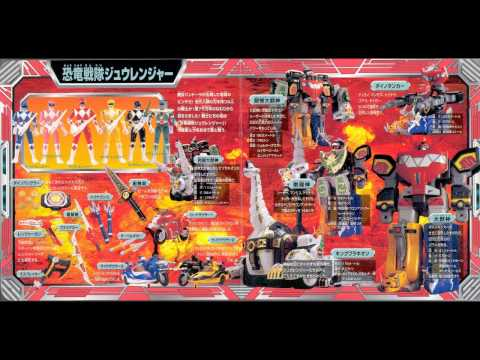 "Kyoryu Sentai Zyuranger - ""Pop Up Night"""