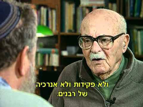 מהפכן בן 98: יואל בן-נון
