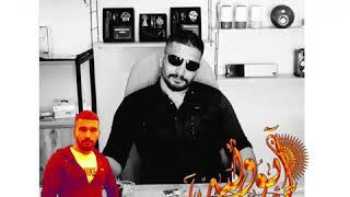 (الهيبة من الله تجي😎)الفنان احمد العراقي _ مايسترو محمد الابجر_ اهداء لزير حارم
