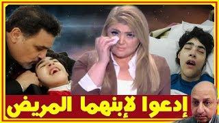 مها أحمد تطلب الدعاء اليوم بشدة لإبنها المريض من ذوى الأحتياجات الخاصة.. وسر إنقاص وزنها  Maha Ahmed