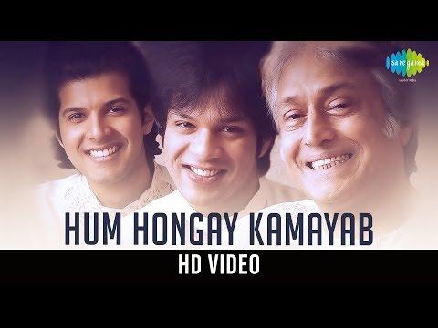 Hum Hongay Kamayab (Instrumental) | Ustad Amjad Ali Khan, Ayaan Ali Bangash, Amaan Ali Bangash