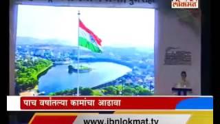 Rajsaheb Thakre Praising Vasant More in Pune