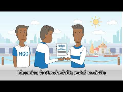 ATM (THAI)