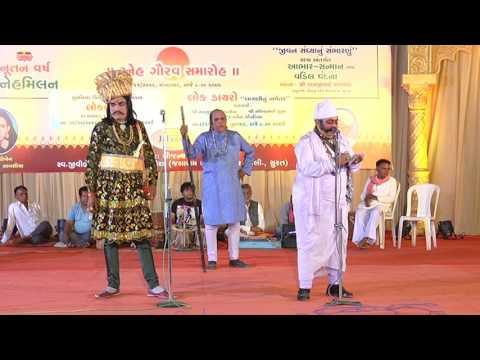 4 vivekanand bhavay mandal at movaiya part 4
