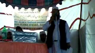 Introduction Of Madarsa Islamia Anwarul Uloom