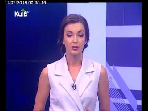Телеканал Київ: 10.07.18 Київ Live 17.00