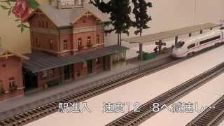 HO FLEISCHMANN ICE Veralo 407形電車セット DCCサウンド付(品番448071) thumbnail