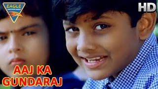 Aaj Ka Gundaraj || Pawan Kalyan With Kid Comedy Scene || Pawan Kalyan, Shriya || Eagle Hindi Movies