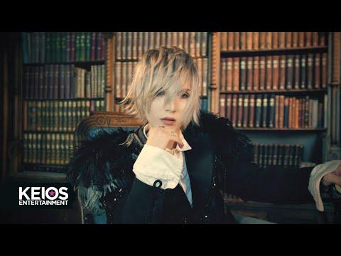 YOHIO – Opera #2