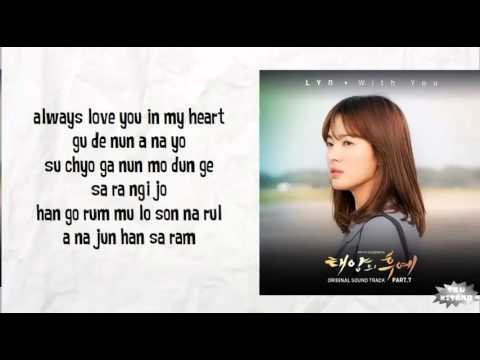 LYn - With You Lyrics (easy Lyrics)