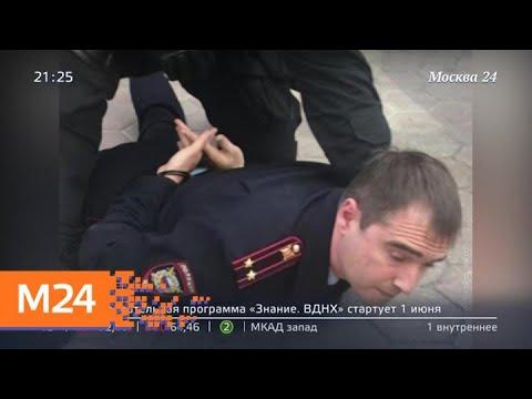 """""""Московский патруль"""": скандалы в полиции Чехова - Москва 24"""