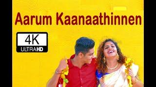 Aarum Kaanaathinnen   UHD 4K   Oru Adaar Love   Vineeth Sreenivasan   Shaan Rahman