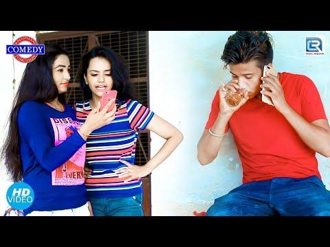 रोंग नंबर - WRONG NUMBER | राजस्थान की सबसे बड़ी हिट कॉमेडी | रमकुडी झमकुडी पार्ट 23 | Marwadi Comedy