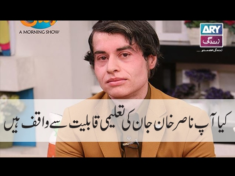 Are You Aware of Nasir Khan Jans Qualification