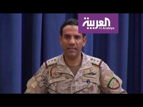 ماذا قال المتحدث باسم تحالف دعم الشرعية بعد بيان إيقاف إطلاق النار في اليمن؟  - نشر قبل 34 دقيقة